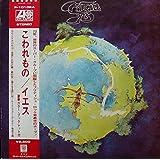 """FRAGILE こわれもの [12"""" Analog LP Record]"""