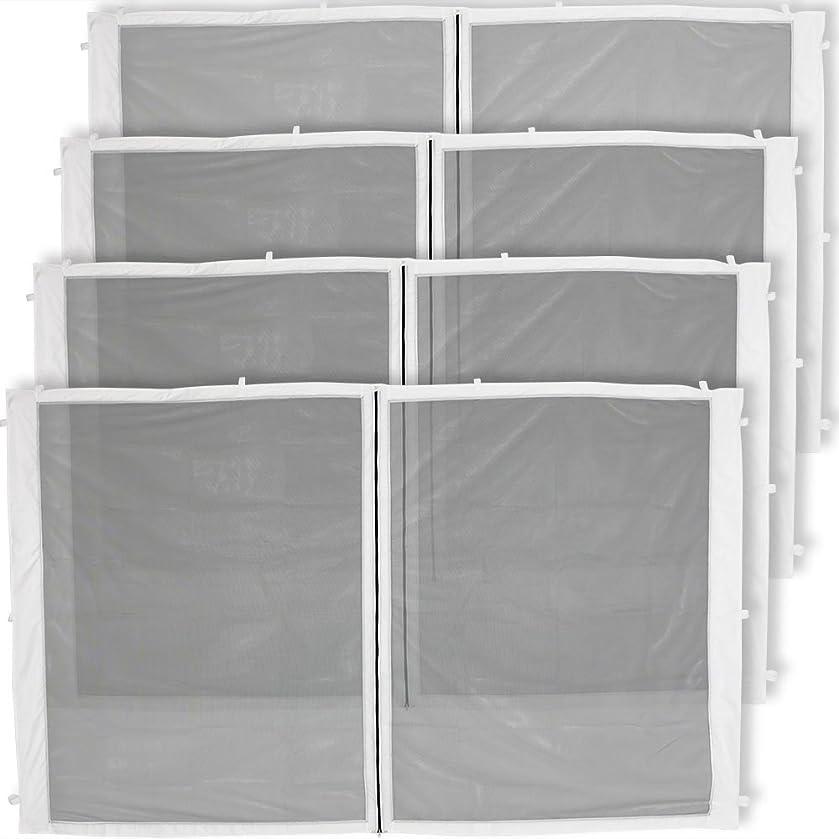 Sunnydaze Zippered Mesh Sidewall Kit for 10x10 Straight-Leg Canopy Tent, 4-Panels All Zippered Entries
