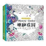 Lot de 4 livres de coloriage pour adultes Motif jardin mystère et forêt enchantée
