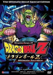 DragonBall Z: Vegeta Saga 2 - Ultimate Sacrifice