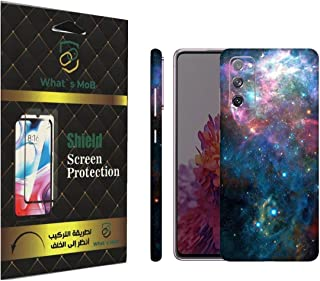 For SAMSUNG Galaxy S20 FE back full skin Galaxy 04 soft felling Hd print by whats mob (Not Cover)