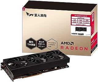玄人志向 AMD Radeon RX6800搭載 グラフィックボード GDDR6 16GB トリプルファンモデル RD-RX6800-E16GB/TP