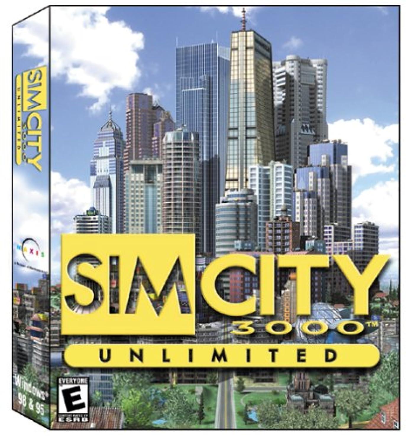 たっぷり領収書相互接続SimCity 3000 Unlimited (輸入版)