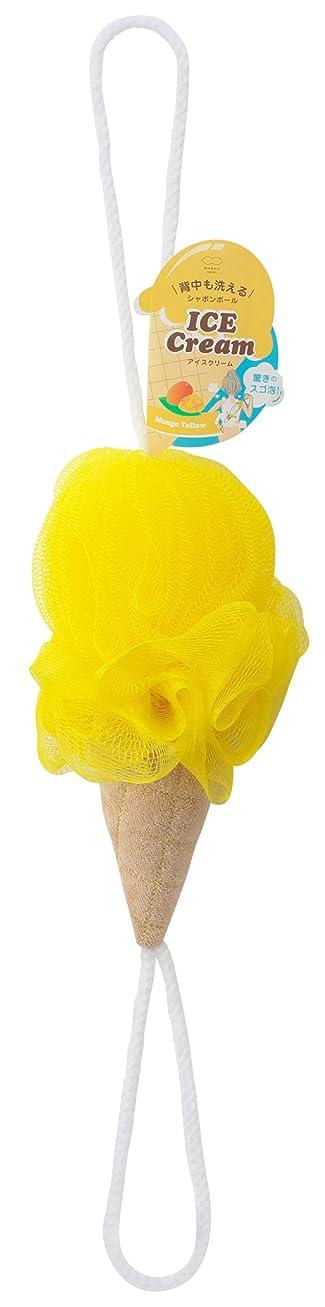 野球結論独特のマーナ ボディースポンジ 「背中も洗えるシャボンボール アイスクリーム」  イエロー