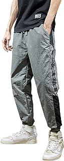 ZhixiaYS Men's Loose Overalls Casual Pure Colour Pants Comfortable Trousers
