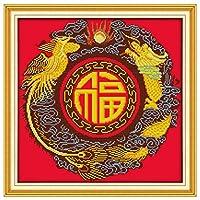 クロスステッチキットDIY刺繍セット チャイニーズスタイル52x52cm 図柄印刷 初心者 ホームの装飾 風景 刺繍糸 針 ホームの装飾