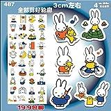 Set 39 Sticker MIFFY High Definition HD (andere Modelle erhältlich) + gratis 1 Rakel Marouflage DansLesVapes (40MIFFY1)