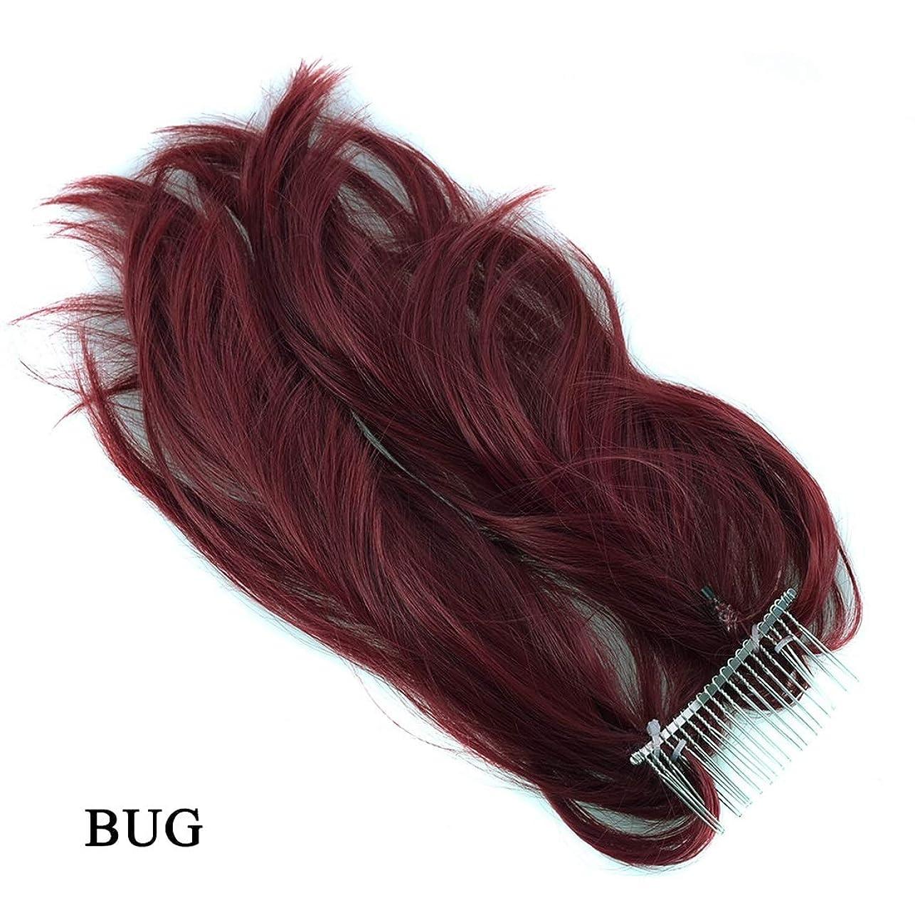 スキップ定期的負JIANFU かつらヘアリング様々な柔軟なポニーテールメタルプラグコムポニーテール化学繊維ヘアエクステンションピース (Color : BUG)