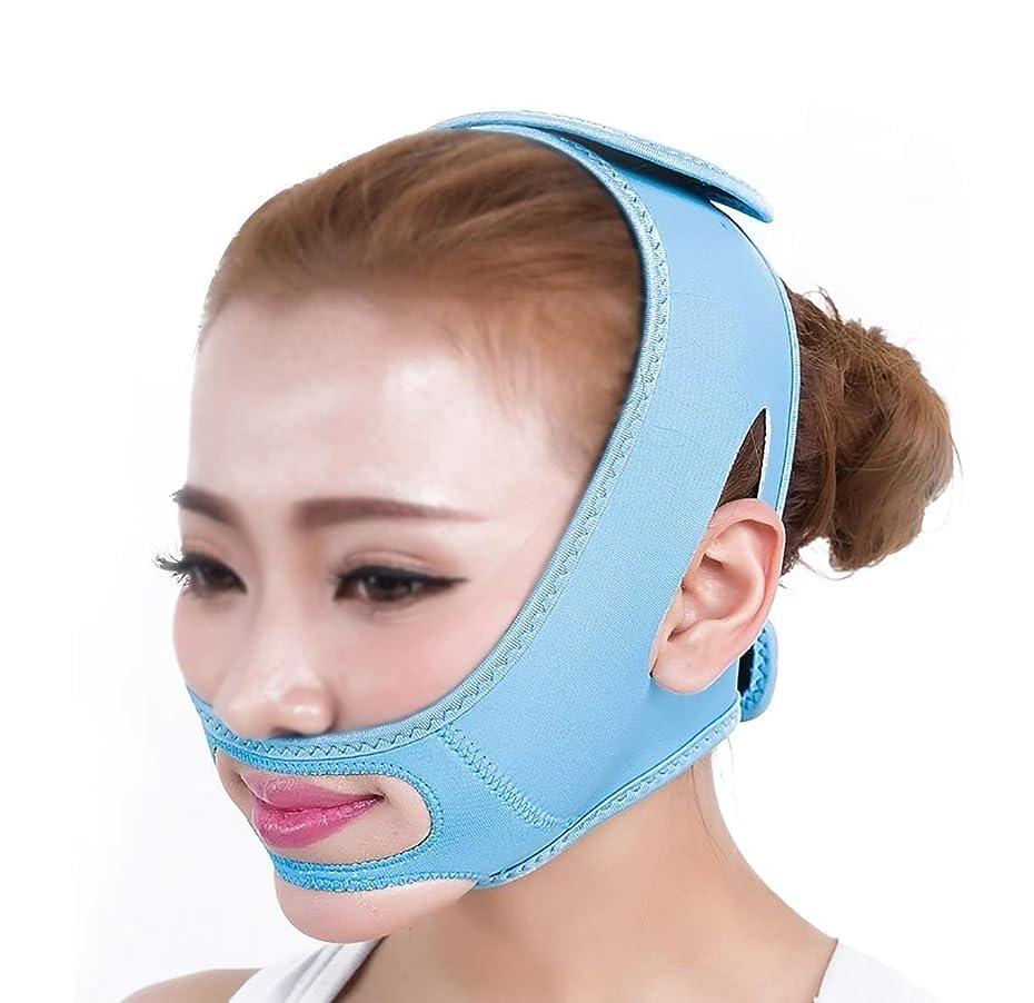 メカニック追う独創的HEMFV 顔のリフティングスリミングベルト、女性のためのVラインチンチークリフトアップバンド、二重あごケア減量Vフェイスアンチリンクル包帯補正ベルト