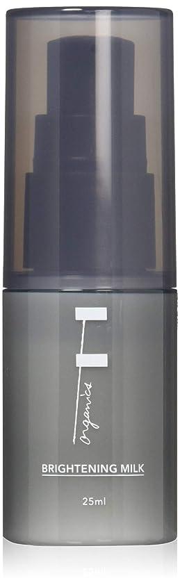 買い手プレート光景F organics(エッフェオーガニック) ブライトニングミルク 25ml