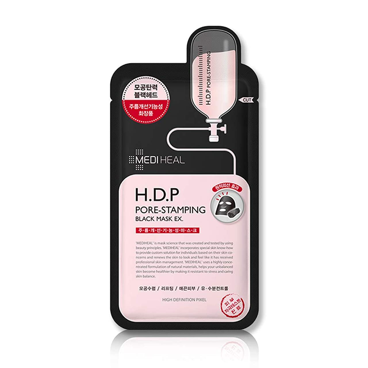 地獄価格生産的メディヒール H.D.P ポアスタンピング ブラックマスクEX 25ml×10枚/MEDIHEAL H.D.P PORE-STAMPING BLACK MASK EX.25ml×10sheet