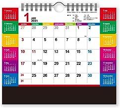 新日本カレンダー 2021年 カレンダー 卓上 カラー インデックス 大 NK8541 18×21㎝