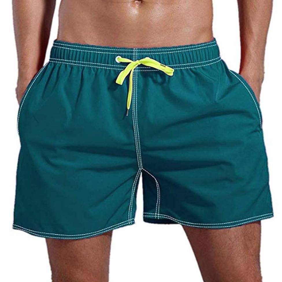 Fitfulvan Shorts Men's Swimming Sport Beach Quick-Drying Solid Color Short Trouser Shorts Pants Elastic Beach Pants