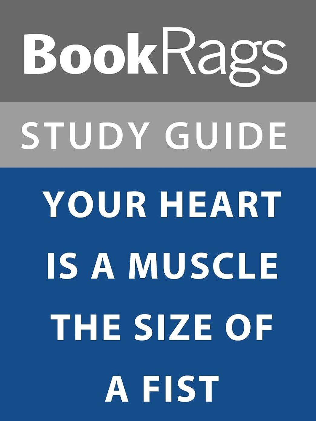 規定大予防接種するSummary & Study Guide: Your Heart is a Muscle the Size of a Fist (English Edition)