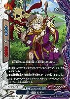 バディファイトX(バッツ)/元・領主 シドー(上)/バディクエスト~冒険者VS魔王~