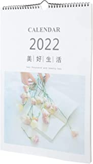 BESPORTBLE 2022 Hanging Calendar Academic Monthly Wall Calendar Wirebound Calendar Flip Wall Calendars for Home School Off...