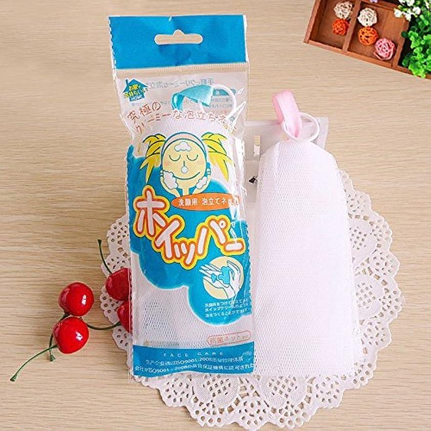 短くする解釈的冷えるattachmenttou クリーンフェイスソープブリスター発泡バブルネットネットワークバッグ旅行バスルーム用品