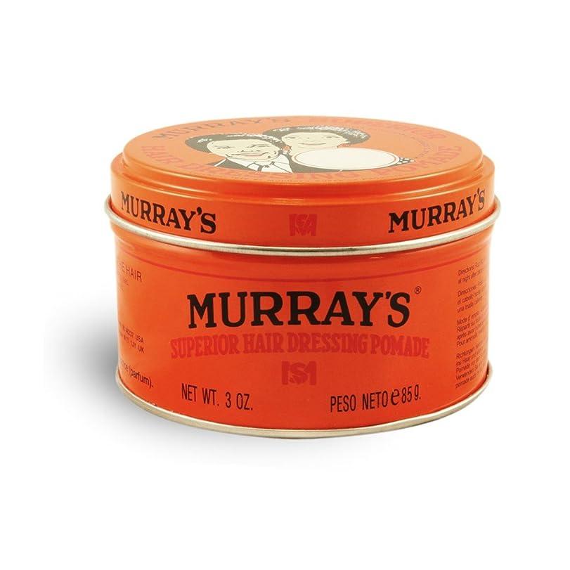 接辞絶対の意図Murrays マレーの優れた整髪料のポマード、3オンス(3パック)