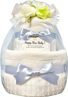 おむつケーキ [ 男の子/今治タオル : オーガニック / 2段 ] パンパース S22枚 (出産祝い に Sサイズ)3001 ダイパーケーキ 赤ちゃん ベビーシャワー ギフト 誕生日プレゼント