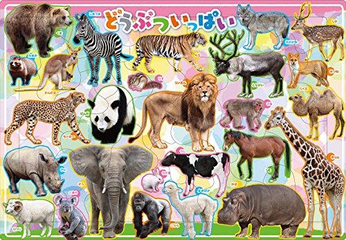 35ピース 子供向けパズル どうぶついっぱい【ピクチュアパズル】