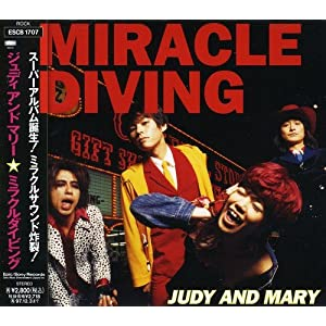 """MIRACLE DIVING"""""""