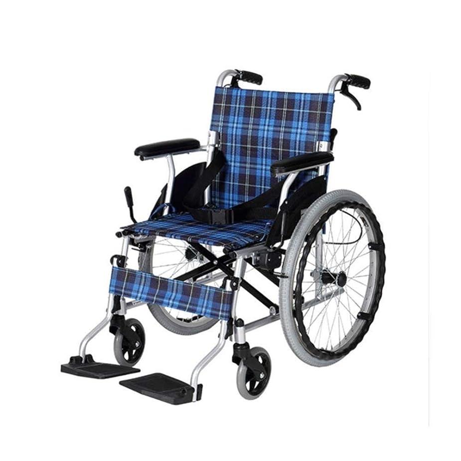 事実和出撃者デラックス自走式アルミニウム車椅子、軽量で折り畳み可能なフレームのビッグホイール、ハンドプッシュリング、フロントおよびリアブレーキコントロールチェア付き