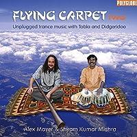 Flying Carpet Two