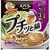 エバラ食品 プチッと鍋 担々ごま鍋 (40g×4個)×3袋