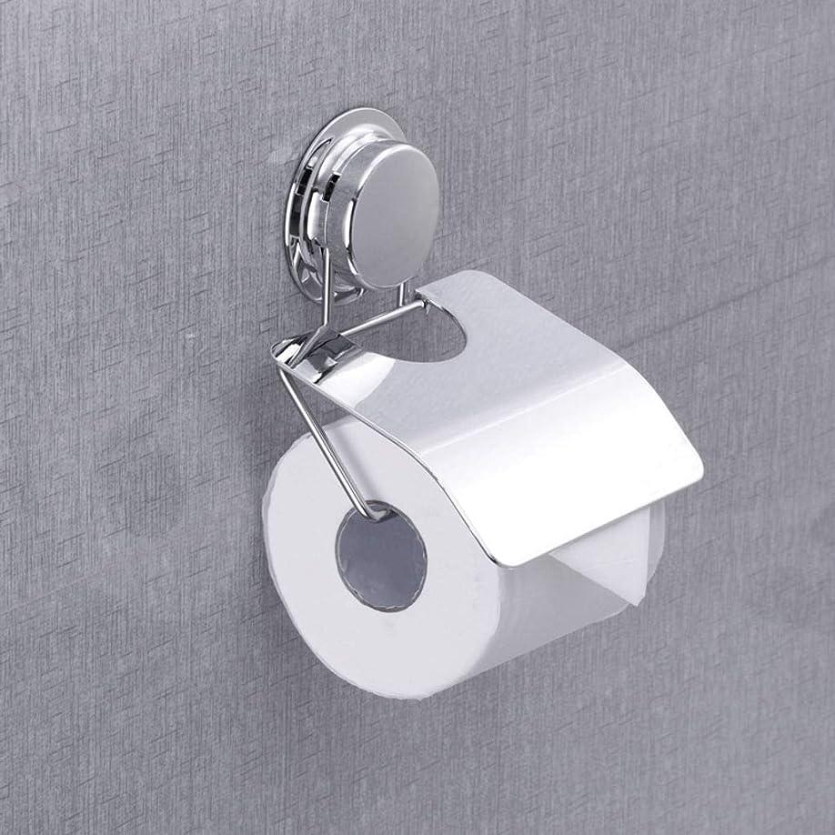 コミュニティ完了縮約吸盤 防水 トイレットペーパーホルダー/ステンレス鋼 ドローイング トイレットペーパーホルダー ウォールマウント のために適した 浴室 トイレ -A