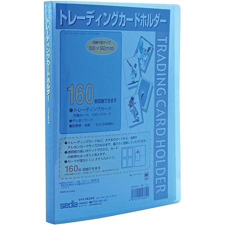 セキセイ トレーディングカードホルダー タテ入れ ブルー TCH-2412