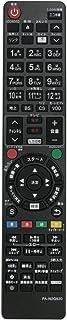 PerFascin ブルーレイディスクレコーダー用リモコン Fit For Panasonic(パナソニック) N2QAYB000920 N2QAYB000906 N2QAYB000808 N2QBYB000021 DMR-BZT665-K D...