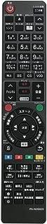 PerFascin ブルーレイディスクレコーダー用リモコン Fit For Panasonic(パナソニック) N2QAYB000920 N2QAYB000906 N2QAYB000808 N2QBYB000021 DMR-BZT665-K DMR-BZT760-K DMR-BZT750 DMR-BZT810 DMR-BZT665 DMR-BZT760 DMR-BZT860 DMR-BZT750-S DMR-BZT750 DMR-BXT3000 DMR-BZT9300 DMR-BZT830-K DMR-BZT830