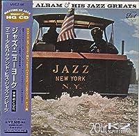 ジャズ・ニューヨーク