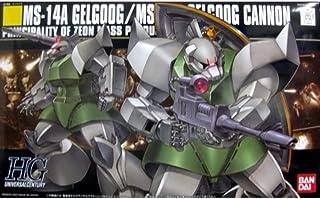 HGUC 機動戦士ガンダム 量産型ゲルググ/ゲルググキャノン 1/144スケール 色分け済みプラモデル