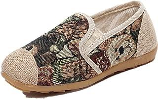 Tianrui Crown Boy's and Girl's Linen Sneaker Loafer Shoes Kid's Cute Flat Shoe