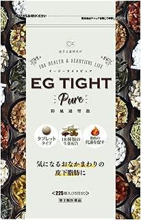 【第二類医薬品】EGタイトpure 防風通聖散 225錠