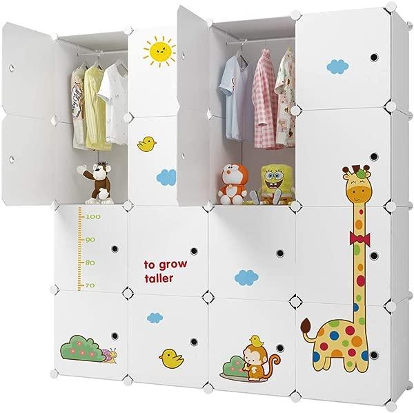 KOUSI Kids Dresser Kids Closet Portable Closet Wardrobe Children Bedroom Armoire Clothes Storage Cube Organizer White With Cute Animal Door Safety White 12 Cubes 2 Hanging Sections