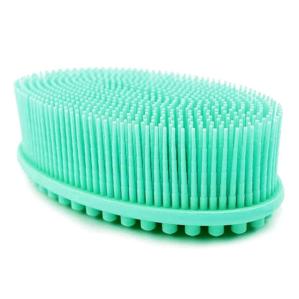 優遇中絶動かないボディブラシ 両面両用ブラシ シリコン製シャワーブラシ バス用品 お風呂ブラシ角質除去 美肌効果 血液循環を改善し、健康と美容に良い, 緑