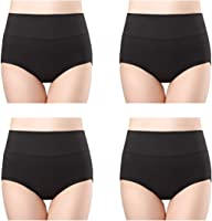 Wirarpa Women's Soft Cotton Underwear Briefs High Waist Full Panties Multipack