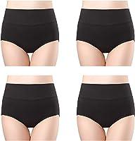 Wirarpa Women's Soft Cotton Underwear Briefs High Waist Full Panties