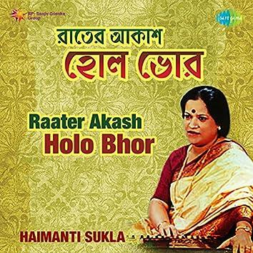 Raater Akash Holo Bhor - Single