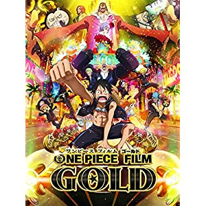 "ONE PIECE FILM GOLD"""