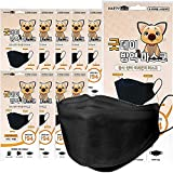 [10 Pack] (Age 6 to 15) 4-Layers Premium (KF94 Certified) Kids Face Mask (Made in Korea) Respirators Protective Disposable Dust Covers (Children, Youth, Teens, Small Face Adults) - Black -