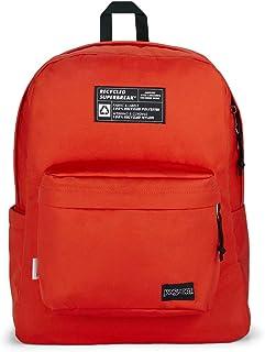 حقيبة ظهر سوبر بريك معاد تدويرها من جان سبورت - حقائب كتب مستدامة وصديقة للبيئة