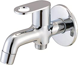 Smile 2 WAY SINGLE LEVER BIB COCK toilet washbasin bathroom faucet Q-1 series with Foam Flow