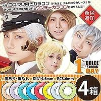 ドルチェ ストロングワンデー 1箱6枚入 4箱 【カラー】シルバースノウ 【PWR】-6.00
