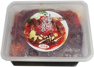 生渡り蟹のキムチ ケジャン 500g×2個