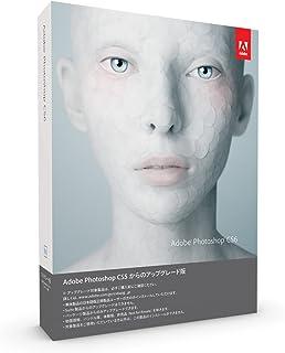 Adobe Photoshop CS6 Windows版 アップグレード版 (旧製品)
