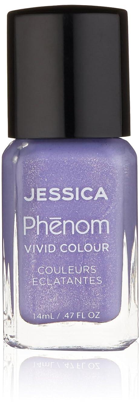 肥満バイアス真っ逆さまJessica Phenom Nail Lacquer - Wildest Dreams - 15ml / 0.5oz