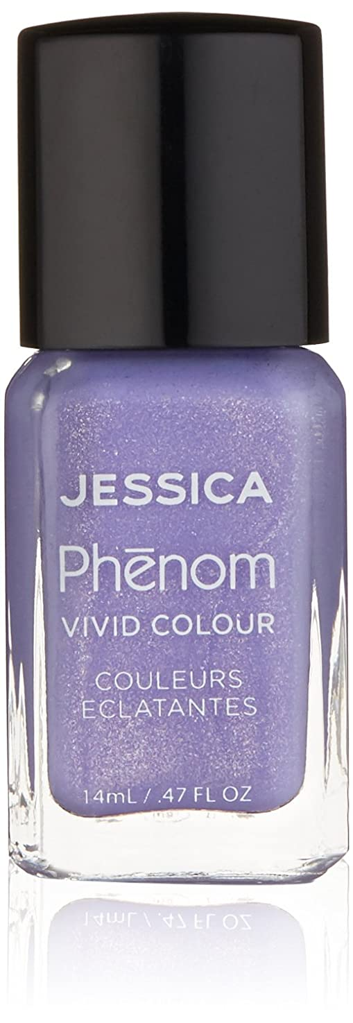 クリップ蝶程度さびたJessica Phenom Nail Lacquer - Wildest Dreams - 15ml / 0.5oz